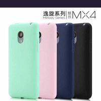 2014 Meizu 4 MX4 Original Rock Brand 4 colors best cheap Soft TPU Back Cover Phone Pouch Bag Case MOQ 1pc Free shipping