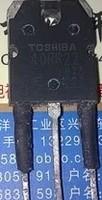 Free shipping 40RR22 40QR21 original   disassemble