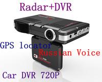 "2014 New High Quality VGR-1 GR-H8-3 Car Radar Detector DVR Camera HD 720P 120 Degree View Angel 2.0""LCD GPS Logger Free shipping"