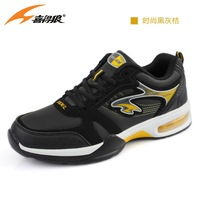 Free Shipping 2014 New Hot Sales permeability fashion leisure sports shoes help men skate shoes lady casual shoes p8322