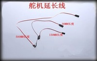 Servo extension cord / 150 mm / 300 mm / 500 mm / 15 cm / 30 cm / 50 cm/terminal for DIY quadcopter/multirotor robot