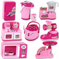 Mini kitchen play toys simulation of multi-function mini appliances toys 8pcs/set