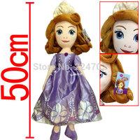 50CM cartoon Sofia the First princess sofia plush toys Sofia princess doll girls Gift Christmas Gift Free shipping