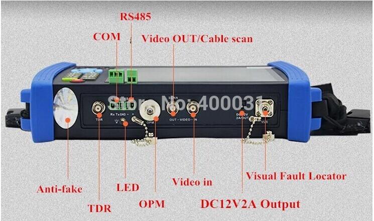 7'' HD-IPC CCTV network tester monitor WIFI cctv camera tester monitor hd 1080p tester monitor model IPC-8600(China (Mainland))