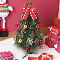 60cm/152inch  Pine tree decoration christmas tree bundle luxury encryption Christmas 1kg decoration 10/24/006