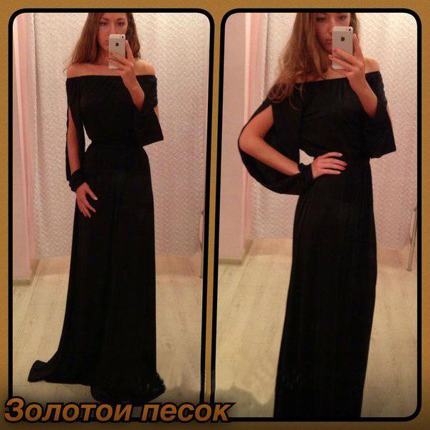 Черное платье с открытыми плечами в пол