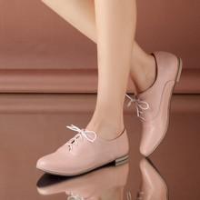 Size 48 47 46 45 44 43 42 33 34 Customize Extra Large Size Women Casual preppy style lacing round toe low-heeled flats Girls Big(China (Mainland))