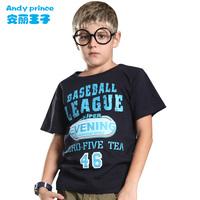 Summer cotton child 100% boy short-sleeve T-shirt child o-neck pullover children's clothing vest