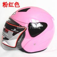 Half motorcycle helmet electric car battery car helmet helmet warm winter quarters helmet