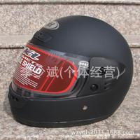 motorcycleMotorcycle helmet electric car warm in winter helmet helmet full helmet knight cold