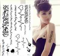 Hot Sell new Black Waterproof Tattoo Sticker Arabic Totem Tattoo Temporary Tattoos Body Art Tattoo For Women Men RF37