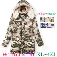 Women's Autumn / Winter Cute Camouflage Fashion Hooded Inner Fleece Jacket PLUS SIZE/Coat/Parka/Overcoat