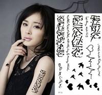 Hot Sell new Black Waterproof Tattoo Sticker Arabic Totem Tattoo Temporary Tattoos Body Art Tattoo For Women Men RF36