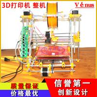 3d printer kit diy high precision high speed mendel DIY