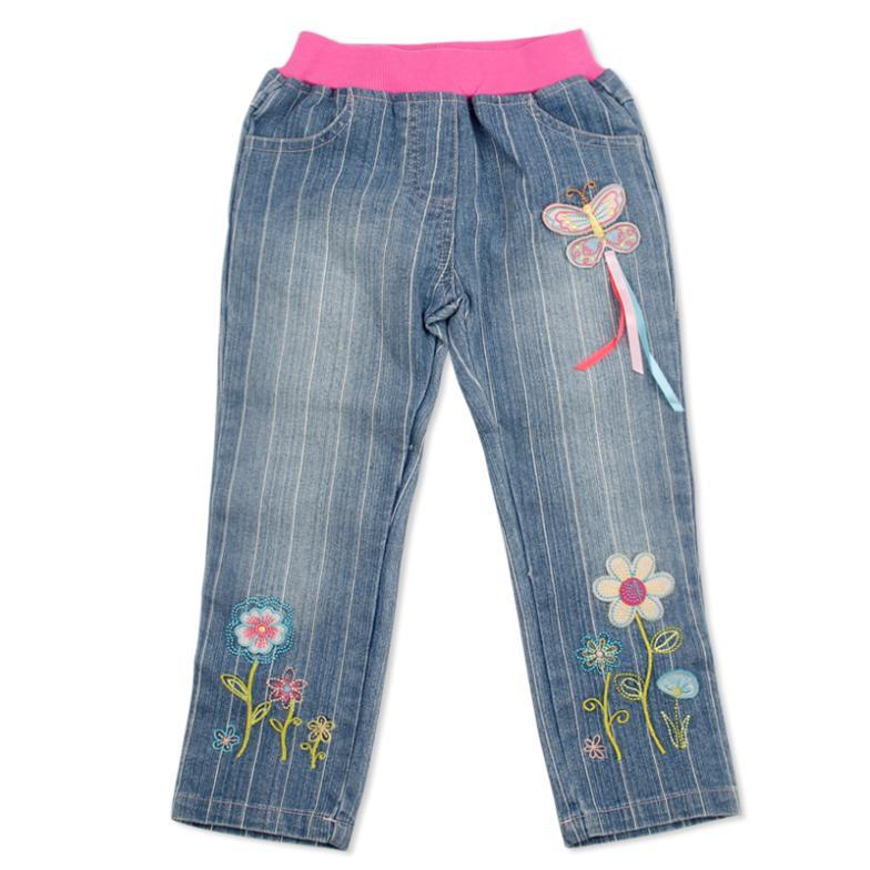 Длинные джинсы доставка