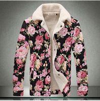 Men's Down Jacket 2014 winter wadded jacket male cotton-padded jacket outerwear clothes,Fashion Men Keep Warm Coat Parkas