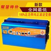 3000VA PURE SINE WAVE INVERTER (24V DC  to 230VAC 6000W 6KW PEAKING) Door to Door Free Shipping