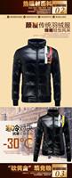 2014 new fashion Women Down jackets Winter down coat wholesale Coat Parka Overcoat Free Shipping