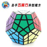 Magic cube shaped magic cube spring adjustable educational toys