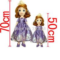 2pcs cartoon Sofia Princess dolls plush toys Sofia the First princess sofia doll plush toys girls Gift Christmas Gift 50cm/70cm