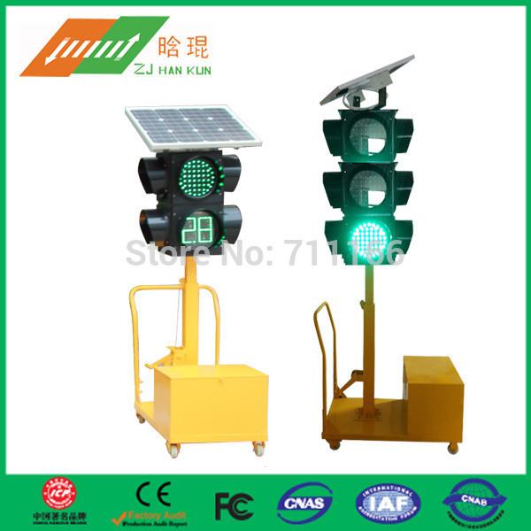 Easy Installation 300mm Led Solar Traffic Light(China (Mainland))