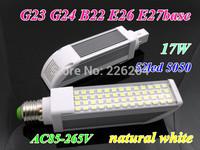 Directly sale 17W LED Horizon Down Light G24 G23 B22 E26 E27 Bulb Lamp 5050 SMD AC85-265V indoor lighting LED natural white