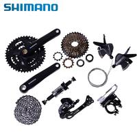 Shimano Altus M370 MTB Groupset Group Set 3x9 27-speed 22-32-44T 170mm Bike Bicycle Groupset, 7 pcs