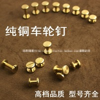 """""""Wholesale"""" for DIY pure brass belt screw Belt screw the package screw plane wheel nail 10 mm 50 pieces/lot"""