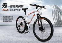 New 21 speed Phoenix M1.5E mountain bike, High-carbon steel frame bicicletas mountainbike, Mechanical disc 26-inch mountain bike