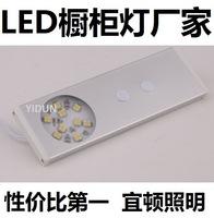 frared ray induction / cabinet LED lamp /LED cabinet induction lamp / induction cabinet lights / wine inductive LED lamp