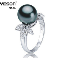 Silver jewelry 10-11 mm is round Tahiti black pearl ring authentic S925 silver