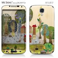 Meskins  for SAMSUNG   for galaxy s4 i9500 i9508 sticker full-body film i959