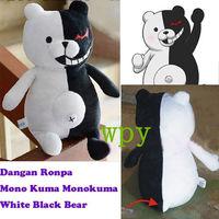 35cm Dangan Ronpa Mono Kuma Monokuma White& Black Bear soft Plush toy doll