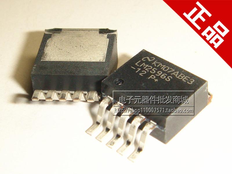 LM2596S-12 LM2596SX-12 LM2596S 12V regulator IC(China (Mainland))