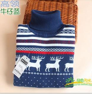 Свитер для мальчиков Lily boy sweater