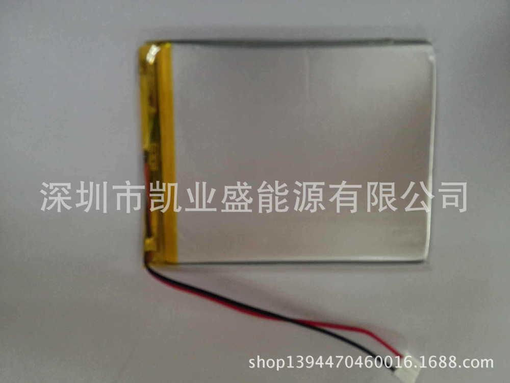 Factory direct high-capacity thin MID Tablet PC laptop lithium battery 357090 2500mAh(China (Mainland))