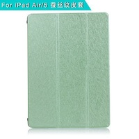 2014 Adopt high-quality original material for ipad air silk venation ultrathin  pulldown 10 color leather case  free shipping