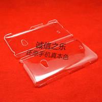 For Nokia Lumia 625  high quality PC Ultra-thin hard  transparent back cover case  , MOQ:1pcs . wholesale