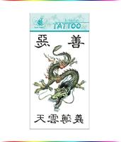 "Free Shipping ""Asian Dragon"" Temporary Tattoo Body Art Tattoos"