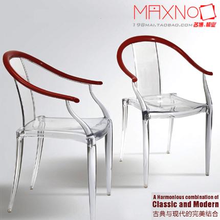 Achetez en gros des chaises en plexiglas en ligne des grossistes des chaise - Chaises plexiglass ikea ...
