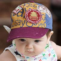 The new Children Spring and Autumn headgear plaid baseball cap baby beanie cap
