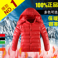2014 High Fashion Children Candy colors down jacket kids thickening overcoat,Baby hooded short outerwear/coat / clothes 120-150