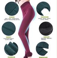 2014 New Fashion classic was thin Colorful cotton Pants plus velvet leggings tenths pants Free Shipping