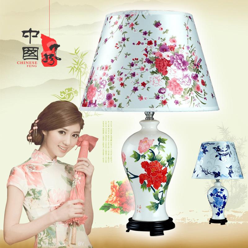 lamp slaapkamer kind : Lamp Online winkelen kopen Lage Prijs Black ...