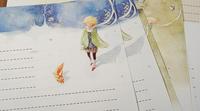 Fresh feeling france little prince letter paper best gift children friends