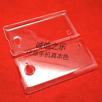 THL W11  high quality PC Ultra-thin hard  transparent back cover case  , MOQ:1pcs . wholesale