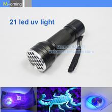 21 led UV