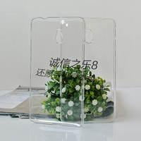 For Nokia lumia 1320 high quality PC Ultra-thin hard  transparent back cover case  , MOQ:1pcs . wholesale