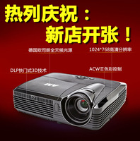6000 Lumens DDB interactive 3D home entertainment projector education projector commercial HD 1080P mini projector