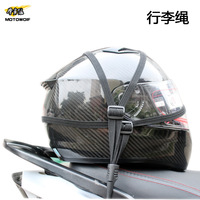 High Quality 60cm Universal Helmet Rope Motorcycle Luggage Rope Belt Straps Elastic Cargo Net Rope 2 pieces/lot Free shipping